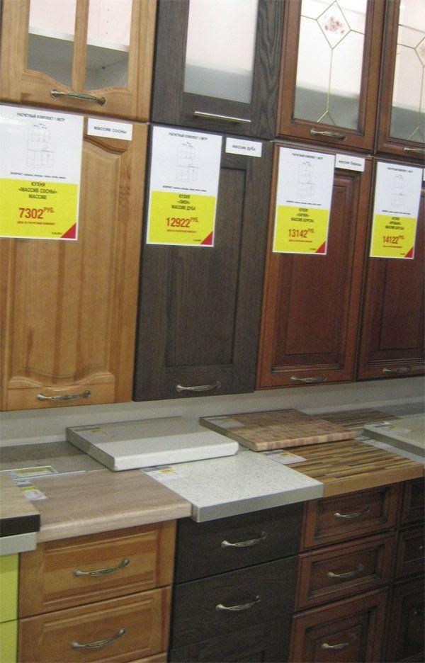 Цена на кухонные короба в леруа мерлен