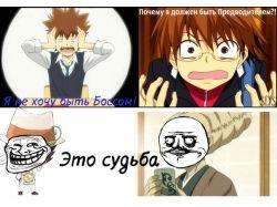Прикольные картинки аниме