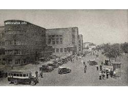 Фото история города
