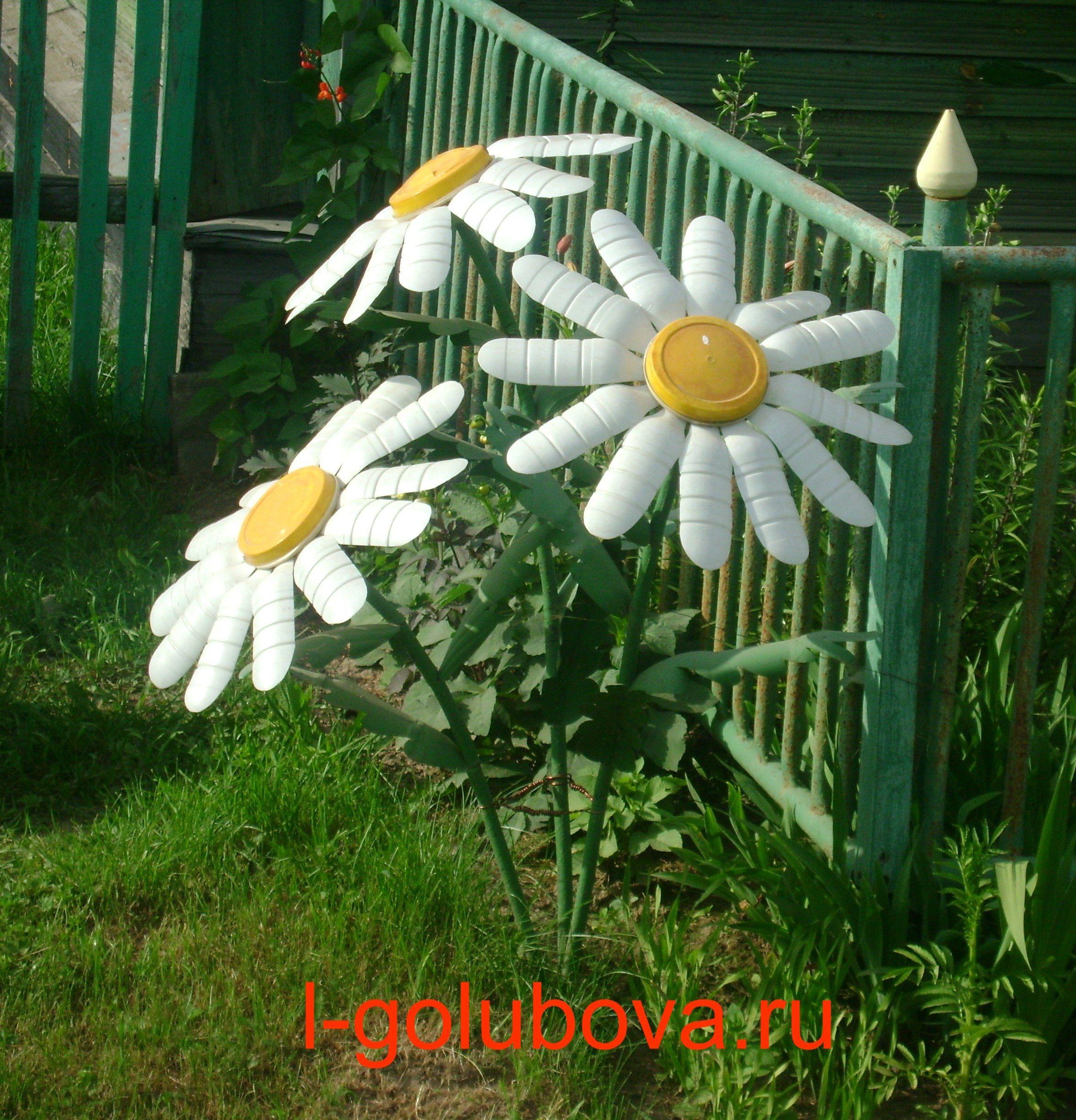 солнышко своими руками в огород