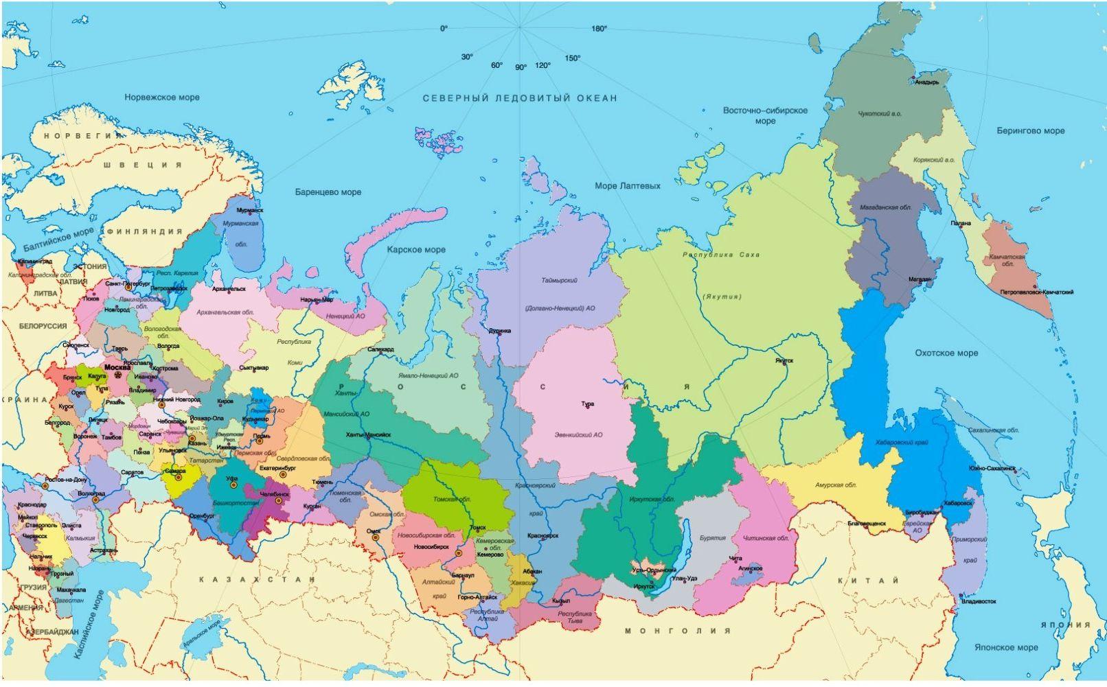 какой город находится в центре россии метеорологические данные