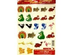 Картинки диких животных для детского сада