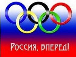 Картинки на тему олимпийские игры
