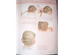 Ажурное плетение кос фото