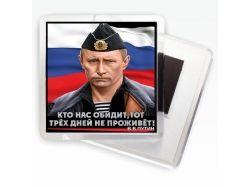 Фото путина на фоне флага
