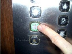 Лифт картинка