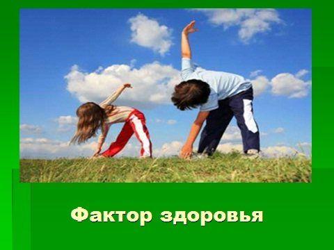 Моя родина россия картинки для детей школьного 3