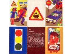 Рисунки детей правила дорожного движения