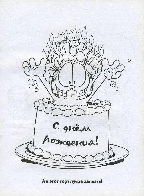 Картинки ко дню рождения папе карандашом