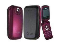 Лджи телефоны