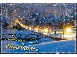 Картинки с первым снегом