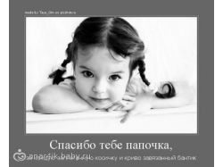 Картинки о семье и детях