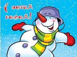 Рисунок на новогоднюю тему