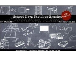 Картинки анимация про школу
