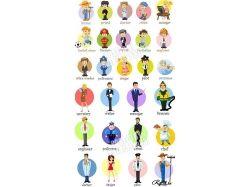 Рисунки людей разных профессий