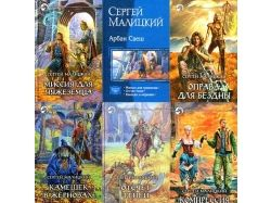 Картинки обложки книг