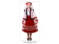 Национальный костюм турции фото