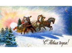 Новогодние открытки 80 годов