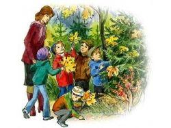 Осень картинки для детей