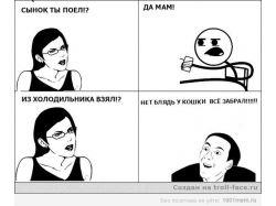 Мем приколы 9