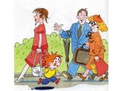 Картинка правила дорожного движения для детей