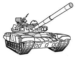 Распечатать танки