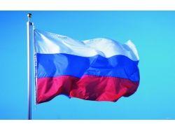 Картинки флаги