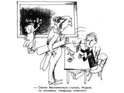 Картинки загадки для детей