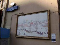 Картины на улицах москвы