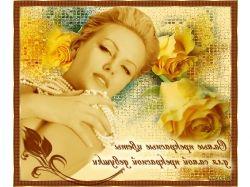 Картинки девушка с цветами 4