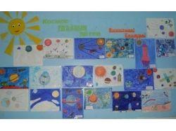 Конкурс рисунков космос глазами детей