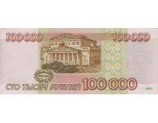 Русские деньги фото