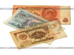 Русские деньги фото 2