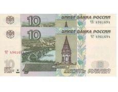 Русские деньги фото 3