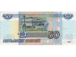 Русские деньги фото 5