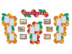 Оформление выставки рисунков в детском саду 2