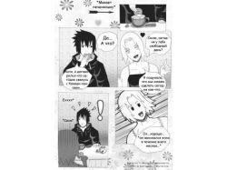 Манга сакура и саске 8