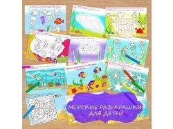 Картинки насекомых для детей 5