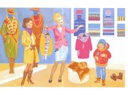 Картинки с профессиями для детей 4