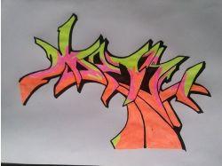 Картинки граффити на бумаге 8