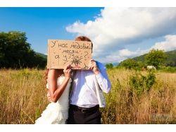 Фото годовщина свадьбы 4