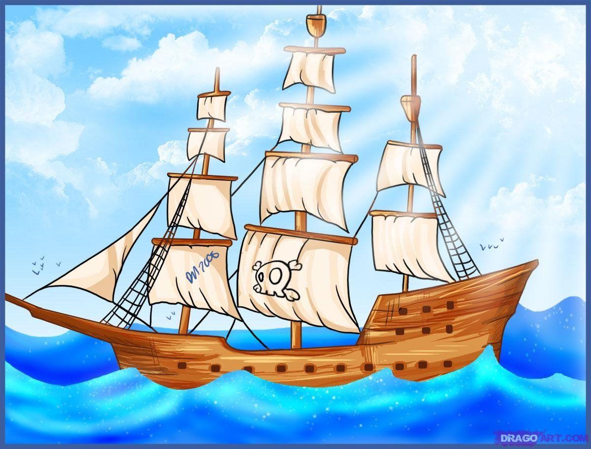 Картинки корабликами, написать парню