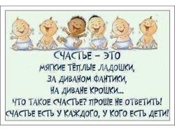 Семья картинки для детей 2
