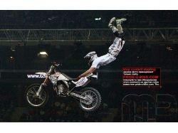 Мотоциклы в картинках 5