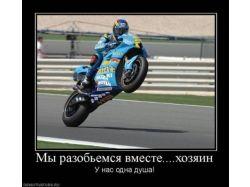 Мотоциклы в картинках 8