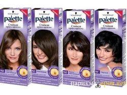Палитра оттенков краски для волос палет 6