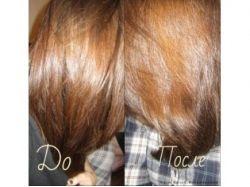 Темный рыжий цвет волос фото 8