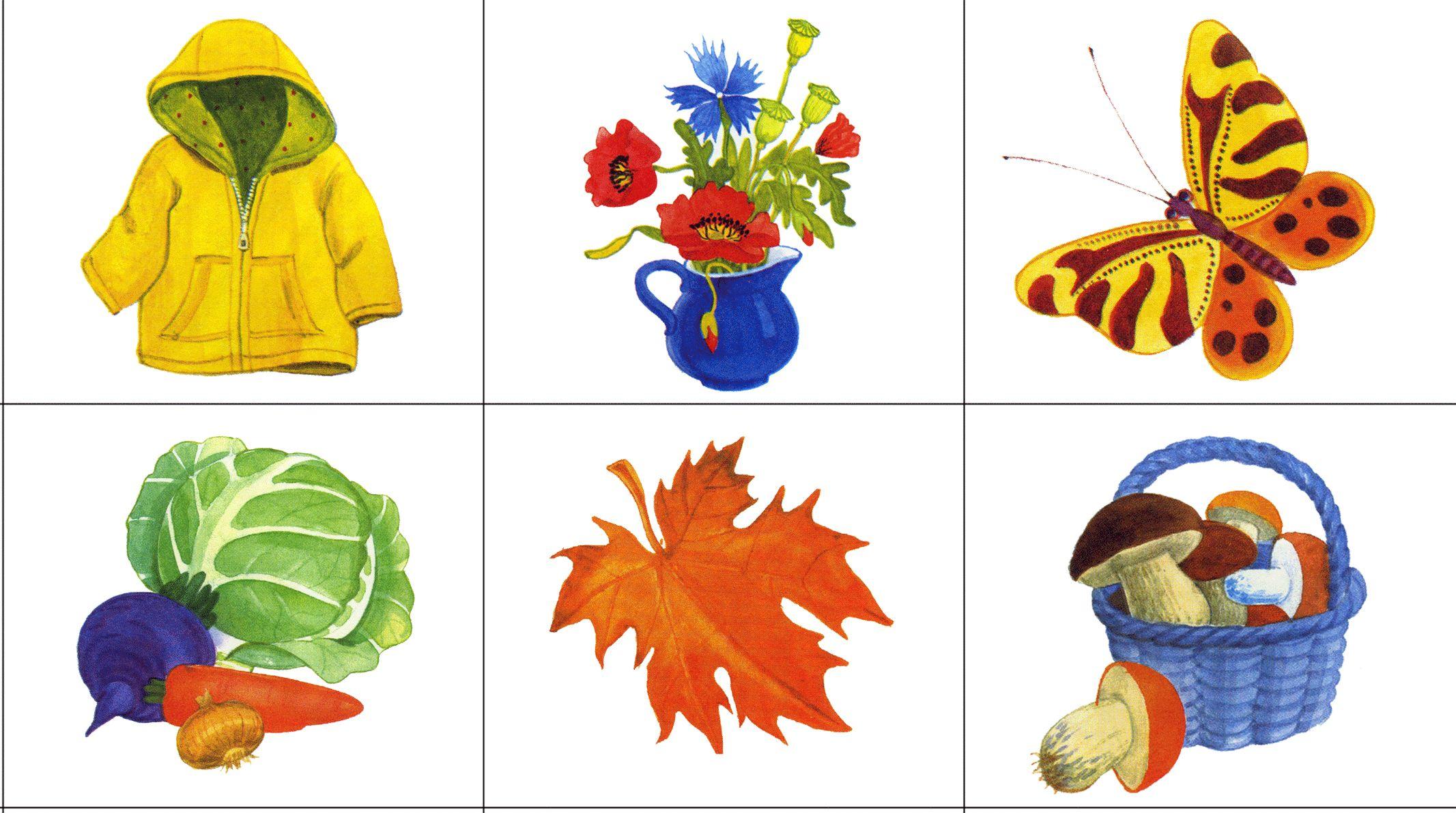 Картинки надписью, тематические картинки для детей 3-4 лет