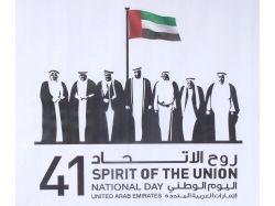 Флаг дубая