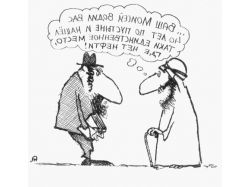Фото приколы про путина и медведева